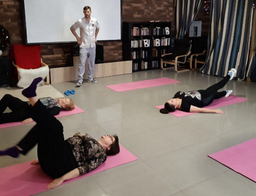 Физическая активность и оздоровительная гимнастика